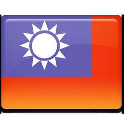 Mac TV i from Taiwan