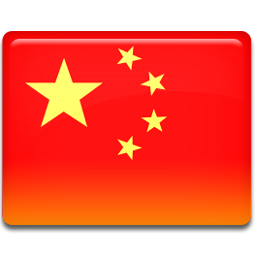 NTV 2 from China