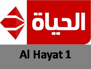 Al Hayat TV